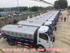 西藏绿化12吨15吨洒水车价格得多少钱一辆呢?