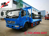 全国挖机拖车价格表155866V99997