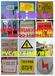江西南昌2017可訂制警示牌PVC鋁不銹鋼高質量警示牌標志牌