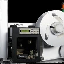 沈阳科道A600自动打印贴标机