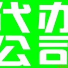 厦门公司注册、代理记账,鑫精灵会计立足海沧,服务全厦门