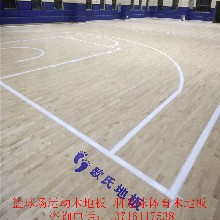 枫木实木运动地板厂家篮球场体育运动实木地板价格图片