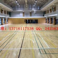 北京体育木地板室内篮球实木体育地板厂家图片