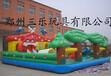 重庆大渡口公园里面的儿童乐园充气蹦蹦床怎么卖
