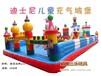 充气大蹦床首选郑州三乐玩具充气玩具行业领导者
