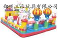 大上海广场充气城堡价钱比较