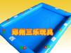 黑龙江齐齐哈尔建华充气玩具,户外游泳池,沙滩池,厂家定制