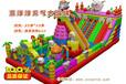 重庆地区大渡口龙宝宝大滑梯厂家直销