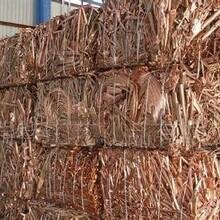 成都市废铜回收厂家图片