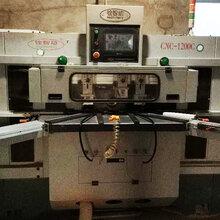 9成新榫頭加工中心CNC1200C數控斜榫機數控榫接機圖片