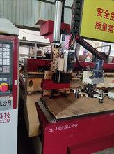 低價出售8-9成新南京帝鼎1325木工加工中心鏤銑割一機完成圖片