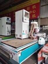 9成新星辉1325直排木工加工中心雕刻机数控开料机密度板电木板PVC图片