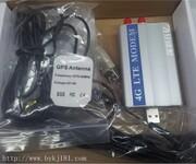 全网通4GLTEMODEM,中国移动、联通、电信4G/3G/2G网络通用图片