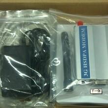 厂家直销3G调制解调器MODEM内置SIM5360E图片