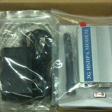 廠家直銷3G調制解調器MODEM內置SIM5360E圖片
