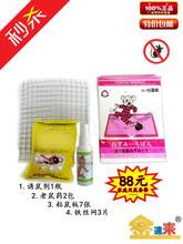 家庭灭鼠套餐灭老鼠捕鼠笼一次性灭老鼠老鼠药铁丝网诱鼠剂包邮