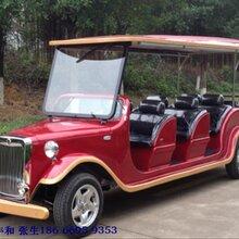 古典电动老爷车DFH-LX8C