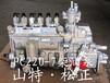 小松全新液压泵,泵胆柱塞配流盘九孔板,PC300-7