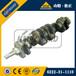 内蒙挖掘机修理小松300-6曲轴6222-31-1110