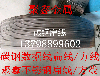 304扁线方线生产厂家现货数据线0.3mm1.0mm