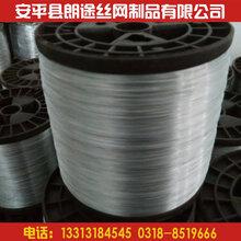 朗途果袋丝常年批发销售果袋丝厂家果袋丝价格24号0.55mm粗镀锌丝
