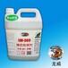 新品硅膠脫模劑強力脫模劑水性脫模劑