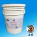 环保型模具清洗剂供应商