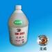 高品質模具專用清潔劑廠家直銷