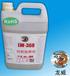 供应不影响硅胶二次工序油印无水纹印外脱模剂
