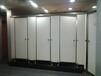 西安市金属卫生间隔断镀锌钢板卫生间隔断加工纸蜂窝填充