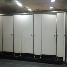 重庆市沙坪坝区卫生间隔断厕所隔断板抗倍特商场工厂厕所淋浴隔板图片