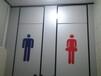 成都市金堂县中小学厕所隔断洗手间隔断更衣室隔间求购