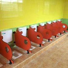 宁德市儿童卫生间挡板幼儿园卡通塑料厕所挡板卫生间隔板洗手间厕所隔断