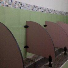 克拉玛依市儿童幼儿园厕所隔板定制尿斗小便板加工制作