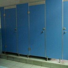 六盘水市公共卫生间洗手间隔断板PVC抗倍特试衣间隔板