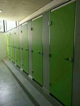 陸良縣體育館洗手間隔斷供應曲靖地區衛生間隔斷深加工廠子找尚柏家具圖片