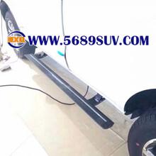 福特撼路者电动踏板,撼路者创新级电动踏板,撼路者隐藏款电动踏板,福特撼路者折叠式电动踏板