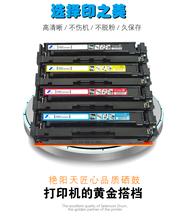 廠家供應硒鼓,HP代用硒鼓2612A硒鼓批發圖片