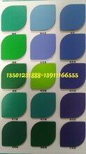 七色牌铝塑板,七色铝塑板厂图片