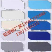 上海吉祥铝塑板价格,上海吉祥铝塑板批发,上海吉祥铝塑板图片