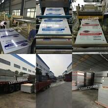 雅泰鋁塑板廠家,雅泰鋁塑板,鋁塑板廠家圖片