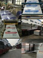 上海吉祥鋁塑板鋁塑板,鋁塑板廠家,吉祥鋁塑板圖片