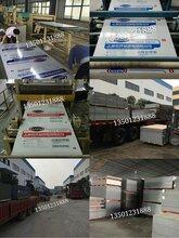 上海吉祥铝塑板铝塑板,铝塑板厂家,吉祥铝塑板图片