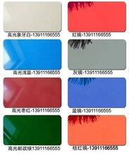 海达铝塑板厂家,海达铝塑板,吉祥铝塑板,铝塑板加工图片