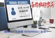 杭州收購名家字畫