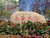 新疆乌鲁木齐市专业水泥仿真景观石刻字石文化石文化柱