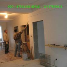 广州刷墙报价墙面扇灰刷漆价格工程多有优惠