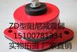 广州风机阻尼弹簧减震器,深圳水泵减震器,东莞空调减震器