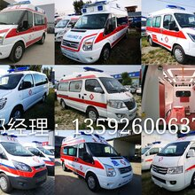 陕西西安江铃福特全顺救护车,江铃特顺4S店救护车销售中心图片