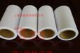 不干膠印刷LOGO合格證標簽貼紙離型紙不干膠標簽PVC不干膠定做